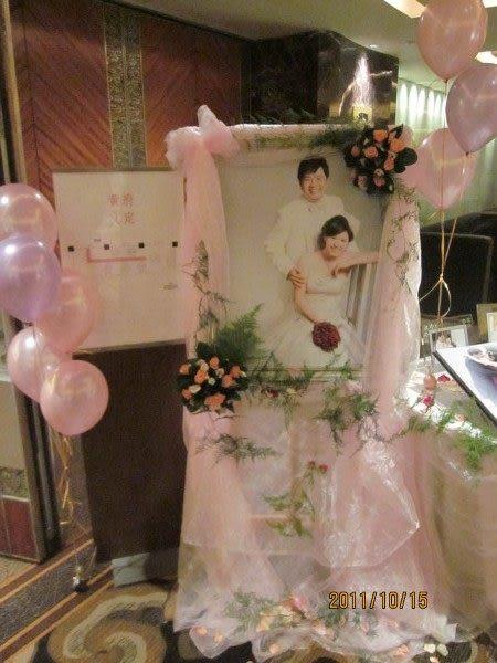 婚禮會場佈置浪漫婚禮新人相框鮮花&氣球系列3600元情意花坊網路花店(台北喜來登)
