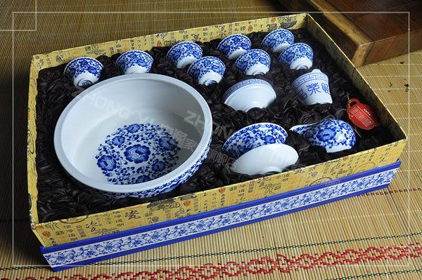 中逸 13件青花瓷茶具套裝 蘭藤