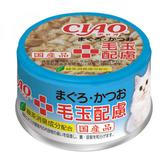 【寵物王國】日本CIAO旨定罐-85號(鮪魚+柴魚片)貓罐85g
