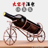 酒架3L5L大號紅酒架擺件葡萄酒酒架3升5升紅酒展示架酒瓶裝飾架子 color shop