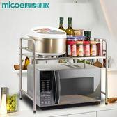 優惠快速出貨-不鏽鋼微波爐置物架廚房置物架烤箱架廚房用品收納調料架BLNZ