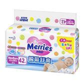 【妙而舒 Merries  】 瞬吸舒爽紙尿褲 NB42片 x 4入