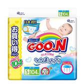 【GOO.N】新版NHK境內版紙尿褲(阿福狗)S104片x2串/箱-箱購