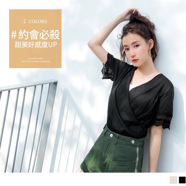 《AB12645》台灣製造.高含棉甜美交叉羅馬領蕾絲袖上衣 OrangeBear