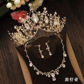 奢華新娘皇冠頭飾金色大氣韓式婚紗禮服項鍊耳環三件套結婚配飾品 DN20839【旅行者】