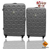 行李箱24+20吋 ABS材質 花花系列【Gate9】