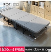 折疊床辦公室午休折疊床單人四折家用簡易硬板醫院陪護床睡覺午睡神器床 艾家 LX