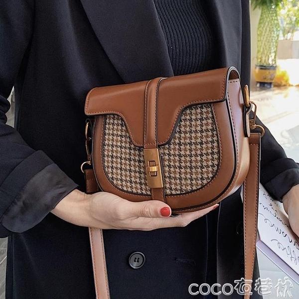 馬鞍包 上新小女包包2021新款潮韓版夏天高級感百搭斜背包女時尚馬鞍包 coco