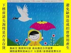 二手書博民逛書店《青年文摘》罕見2011.16(8月下) 總486期Y18539