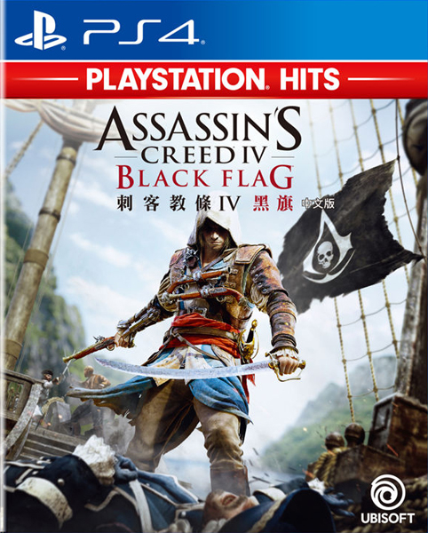 PS4 刺客教條 4:黑旗 Hits(中文版)