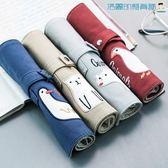 卷筆袋學生文具袋帆布鉛筆袋【洛麗的雜貨鋪】
