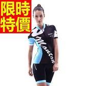 女單車服 短袖套裝-吸濕排汗透氣超夯美觀自行車衣車褲56y41【時尚巴黎】