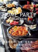 (二手書)來開一場派對吧!:10大餐桌風格提案X63道聚會料理