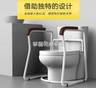 扶手 馬桶扶手架子老人衛生間廁所起身器免打孔坐便器安全助力架
