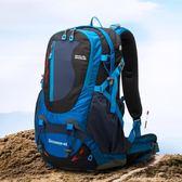 雙十二狂歡 戶外雙肩40L登山包 休閒背包男女防潑水旅行包 挪威森林
