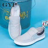 帆布鞋男 GYP懶人帆布鞋韓版透氣休閒鞋一腳蹬鞋春季布鞋潮流板鞋百搭男鞋 芭蕾朵朵