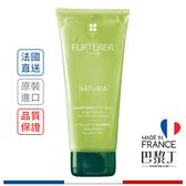 RF 荷那法蕊 / 萊法耶 Naturia蒔蘿均衡髮浴 200ml(所有頭皮或髮質) 即期良品2021-02【巴黎丁】