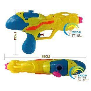 沙灘玩具水槍