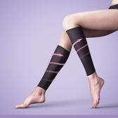 (輸碼Yahoo2019享88折) Bast 芭絲媞纖腿套-經典黑