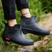 短筒雨鞋男士雨靴防滑中筒水靴耐磨時尚防水【時尚大衣櫥】