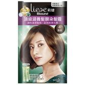 Liese 莉婕 頂級涵養髮膜染髮霜 4 淺棕