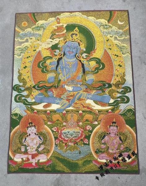 西藏密宗像 尼泊爾金絲織錦 唐卡畫 織錦繡 護法金剛像 掛畫壁畫