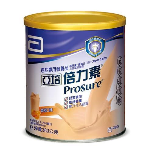 專品藥局 亞培 倍力素粉狀營養品(香橙口味) 380g (實體店面公司貨)【2003640】