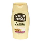 Instituto Espanol西班牙學院(西研院) - 燕麥 潤膚乳液100ml【UR8D】
