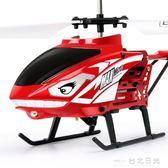 小型遙控飛機耐摔充電動合金直升機兒童玩具直升飛機無人機  台北日光