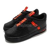 Nike 休閒鞋 Air Force 1 LV8 KSA GS 黑 橘 女鞋 大童鞋 反光 運動鞋 【ACS】 CT4683-001