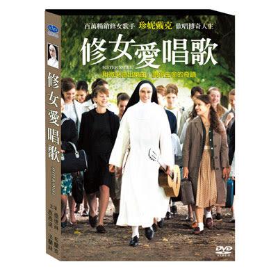 修女愛唱歌DVD
