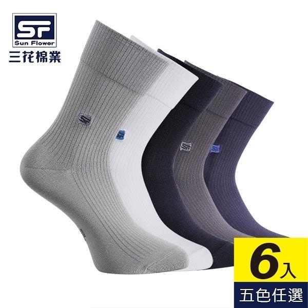 【南紡購物中心】【Sun Flower三花】三花無痕肌紳士休閒襪.襪子(6雙組)