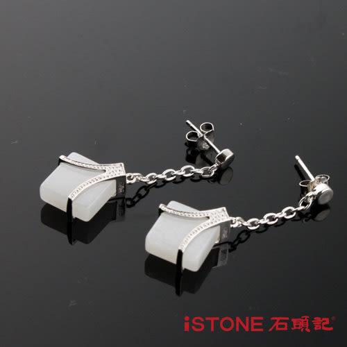 京白玉耳環-時尚 石頭記