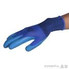 防割手套手套勞保帶膠膠皮耐磨防割男工地干活透氣防滑乳膠加厚勞動工作 晶彩 99免運