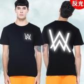 艾倫沃克DJ短袖純棉T恤Alan Walker T恤同款Faded電音夏季男女潮 小宅女【免運】