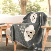 加厚珊瑚絨學生毛毯辦公室蓋腿小毯子保暖午睡毯單人可愛迷人 辛瑞拉