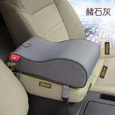 熊孩子汽車扶手箱增高墊扶手箱墊套中央手扶墊子記憶棉通用襯托改裝用品