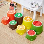 全館免運八九折促銷-水果小凳子寶寶兒童凳可愛塑料凳卡通圓凳換鞋凳家用矮凳加厚板凳