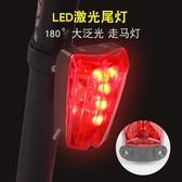 自行車激光尾燈投影安全線后車燈山地車后燈平行線led安全警示燈 城市科技DF