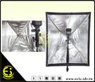 ES數位 離機閃燈 70X70CM 方形 快速柔光箱 傘式 反射柔光箱 閃燈無影罩  反射傘 柔光傘 閃光燈 70cm