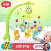 源樂堡 新生嬰兒寶寶床鈴0-1歲3-6-12個月音樂旋轉床頭鈴搖鈴玩具 ~黑色地帶