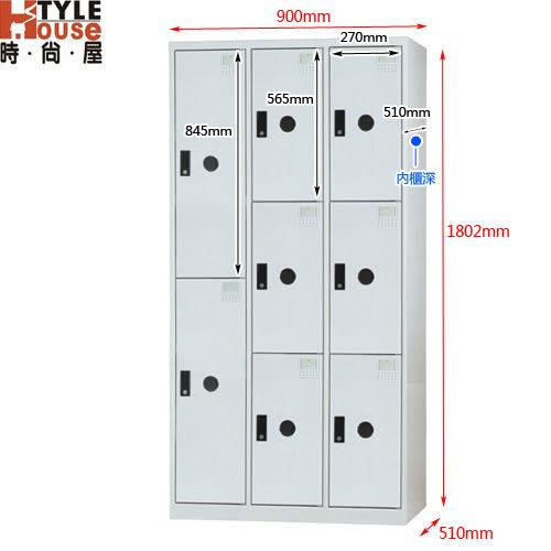 【時尚屋】DF多用途3x6尺鋼製8格置物櫃(免組裝)(免運費)(台灣製)