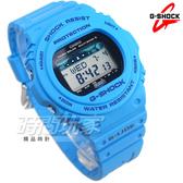 G-SHOCK GWX-5700CS-2 復古設計 太陽能 世界六局電波錶 男錶 電子錶 藍 GWX-5700CS-2D CASIO卡西歐