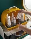 化妝盒 多功能整理箱手提式化妝品收納盒輕奢時尚分類儲物客廳臥室化妝臺