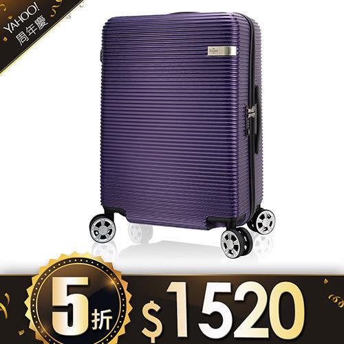 行李箱 旅行箱 登機箱 20吋 德國拜耳PC超輕量防刮大飛機輪 Paris Elegance