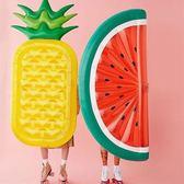 游泳圈 新款彩虹菠蘿半圓西瓜坐騎浮排 水上充氣浮床 游泳圈成人水上玩具 芭蕾朵朵