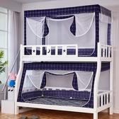 紓困振興 子母床1.5米上下鋪雙層床1.2m高低兒童床學生家用梯形蚊帳上下床 新北購物城YTL