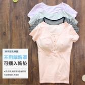 哺乳衣 天天特價哺乳衣外出夏季純棉產后薄款短袖T恤上衣喂奶衣服夏裝 寶貝計書