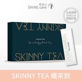 SKINNY TEA  纖茶飲 (20包/盒)【享安心】南非國寶茶 無咖啡因 代謝 飽足 窈窕保健食品 健康好茶