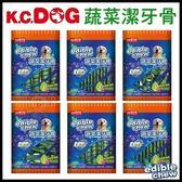 *King Wang*【 K.C.DOG新款】互動潔牙QQ捲/打結/潔牙麻花辮/潔牙捲棒-葉綠素潔牙骨